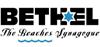Beth El the Beaches Synagogue (Reform)
